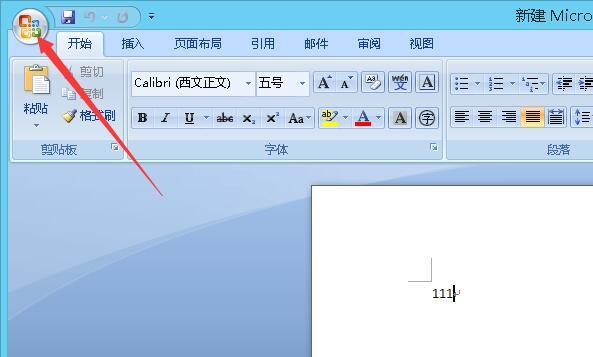 word2007转pdf怎么转?word2007如何保存为pdf