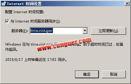 windows7 internet系统时间同步出错超时怎么办?国内NTP时间同步服务器地址