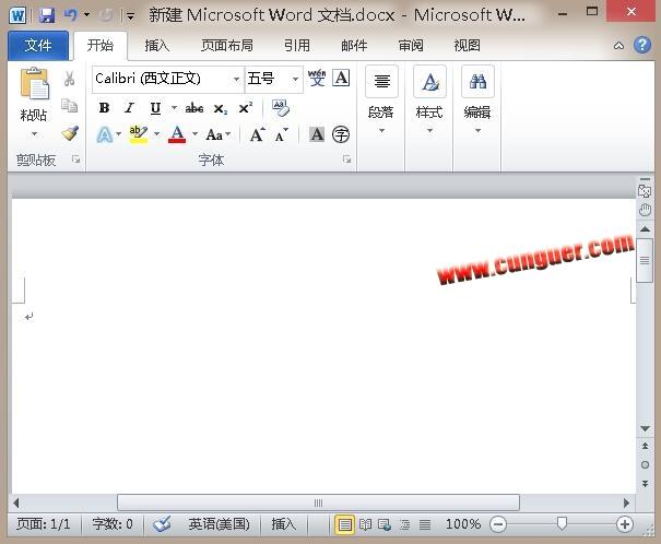 word2010界面