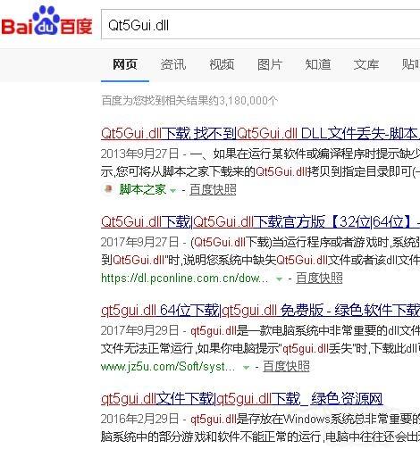 百度搜索Qt5Gui.dll的结果