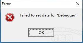 Error Failed to set data for 'DeBugger'
